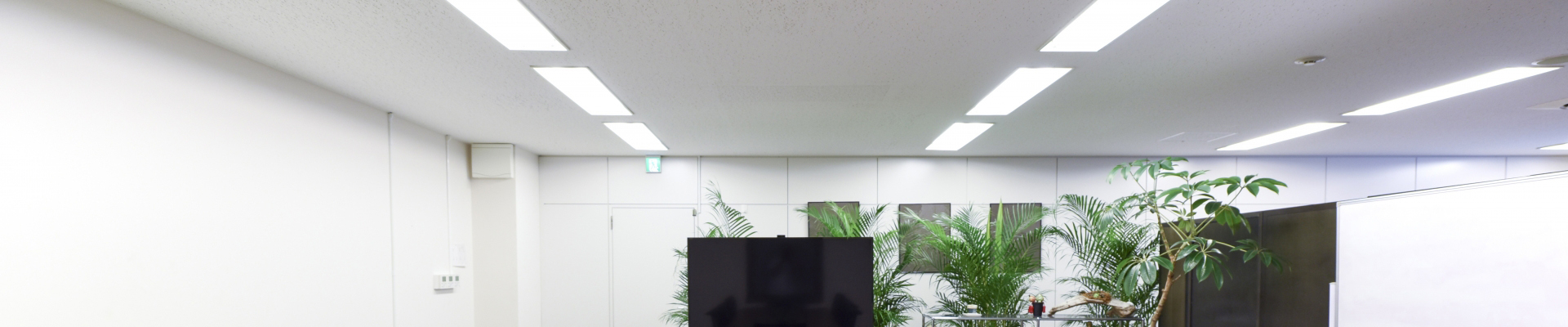 電気照明工事